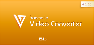 Freevideo7