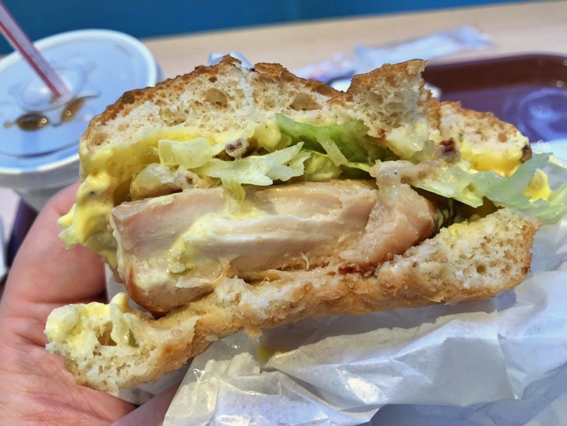 KFC RoastChikine 14