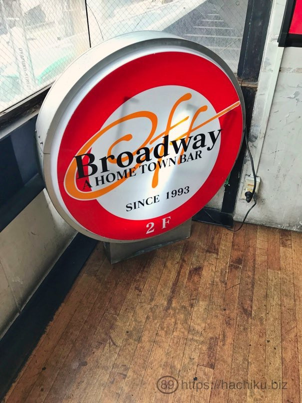 OffBroadway 4