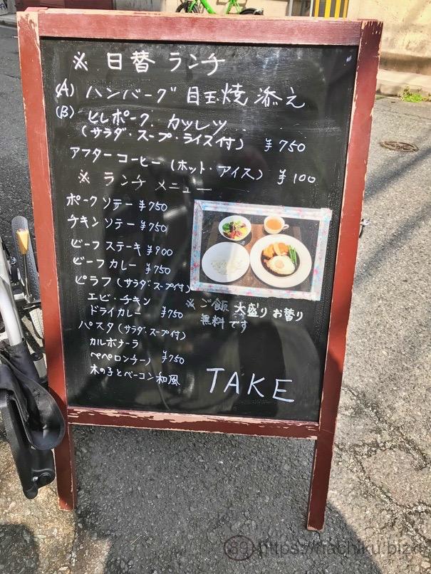 Kansuke 2
