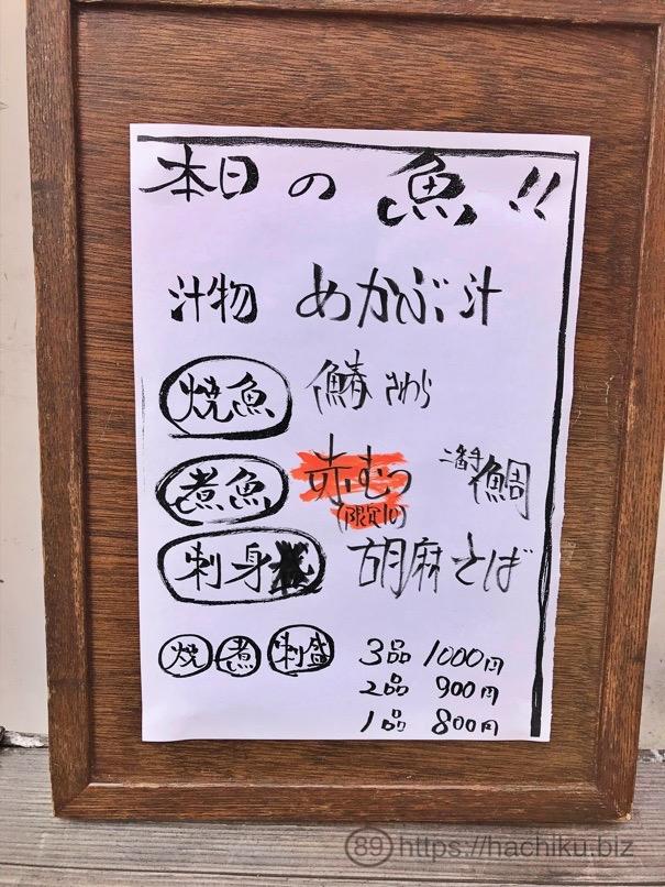 Kansuke 3
