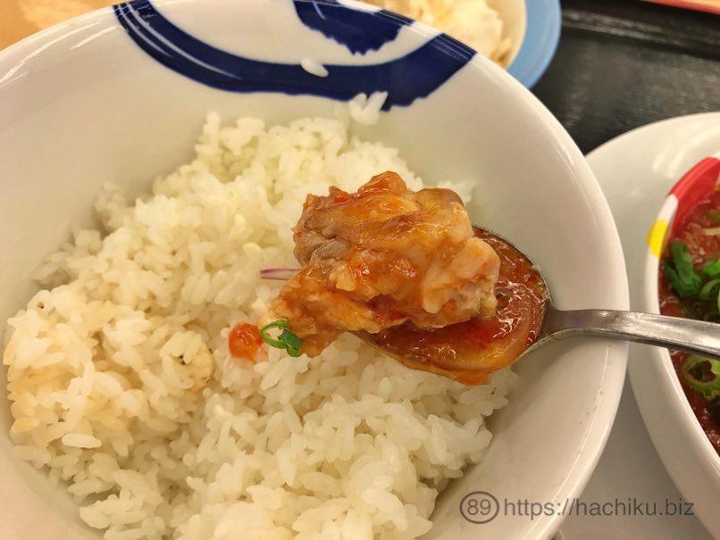 Matsuya chili chicken 12