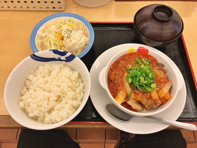 Matsuya chili chicken 3