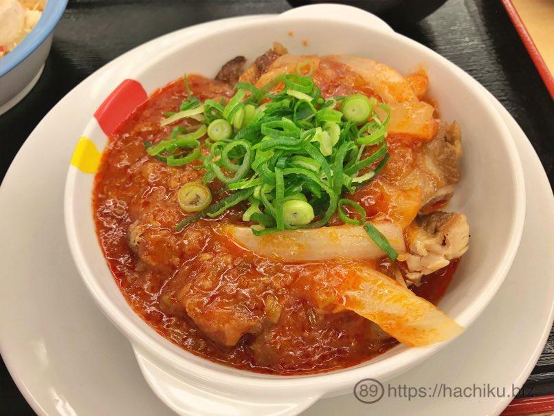 Matsuya chili chicken 5