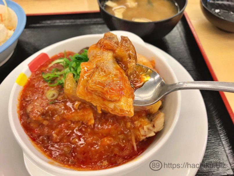 Matsuya chili chicken 6