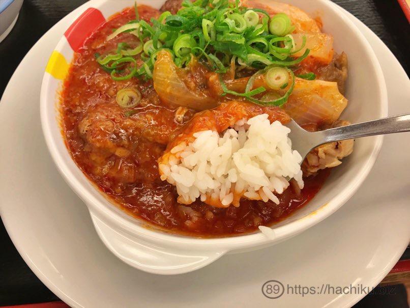 Matsuya chili chicken 8