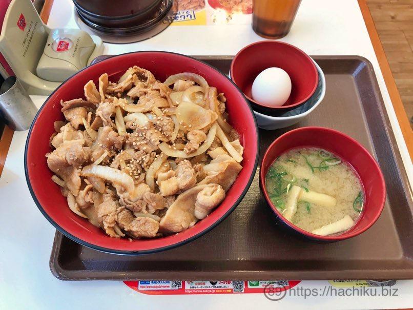 Sukiya syogayakiDON 4