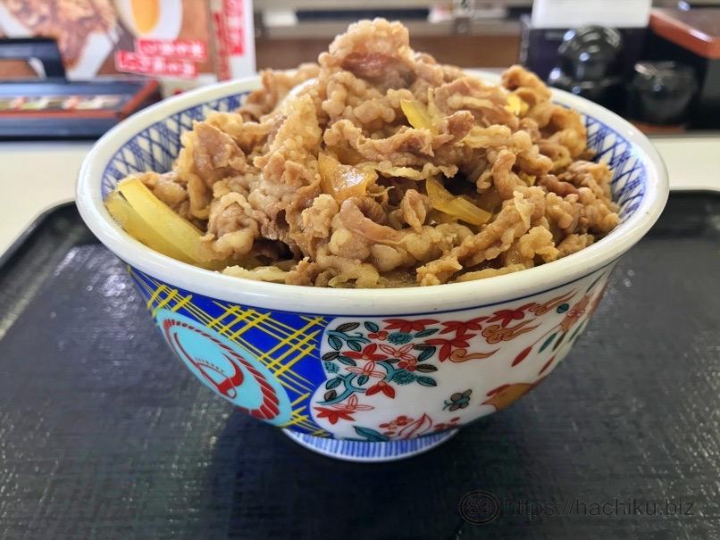 Yoshinoya tyoutoku 10
