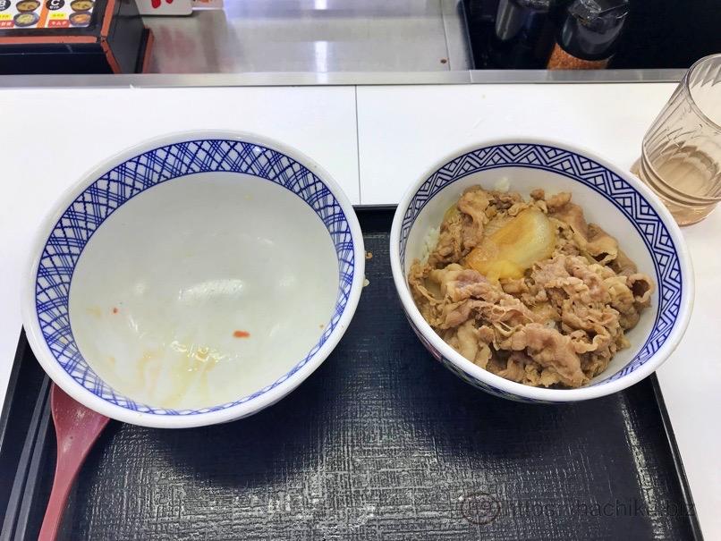 Yoshinoya tyoutoku 16