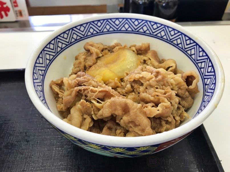 Yoshinoya tyoutoku 19