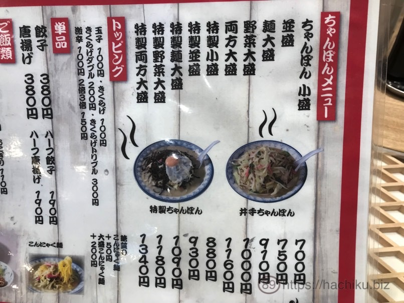 Idechanpon HKT 14