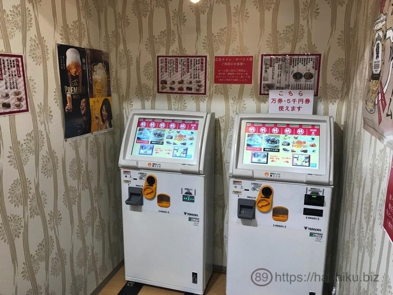 Idechanpon HKT 40