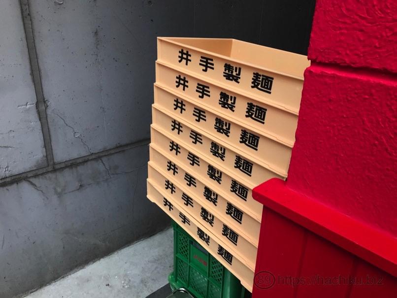 Idechanpon HKT 42