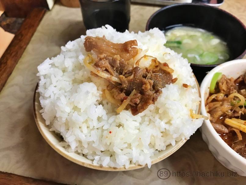 Tatsuda 18