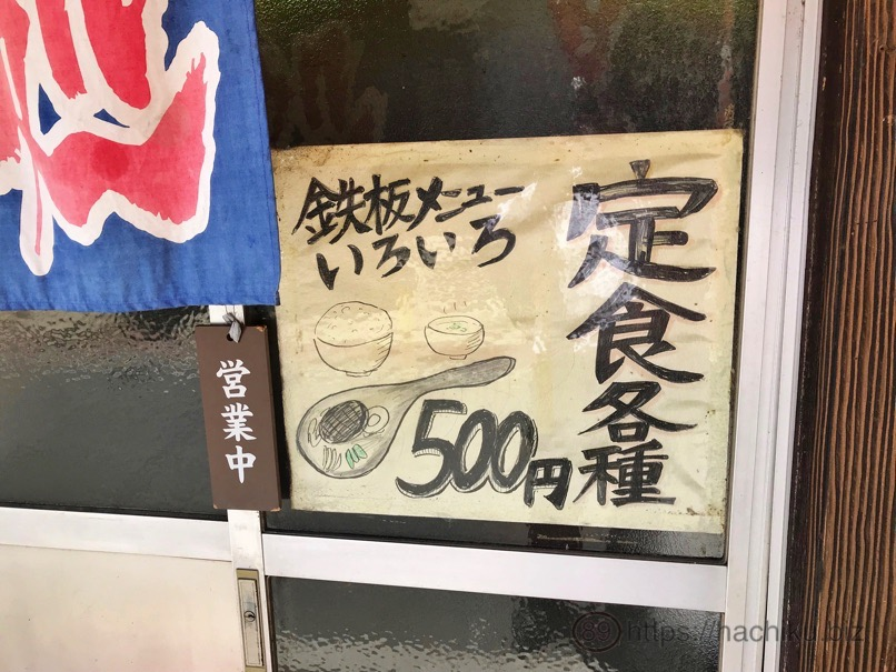 Tatsuda 3