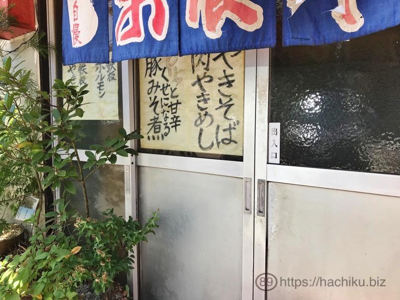 Tatsuda 4