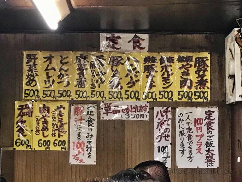 Tatsuda 6