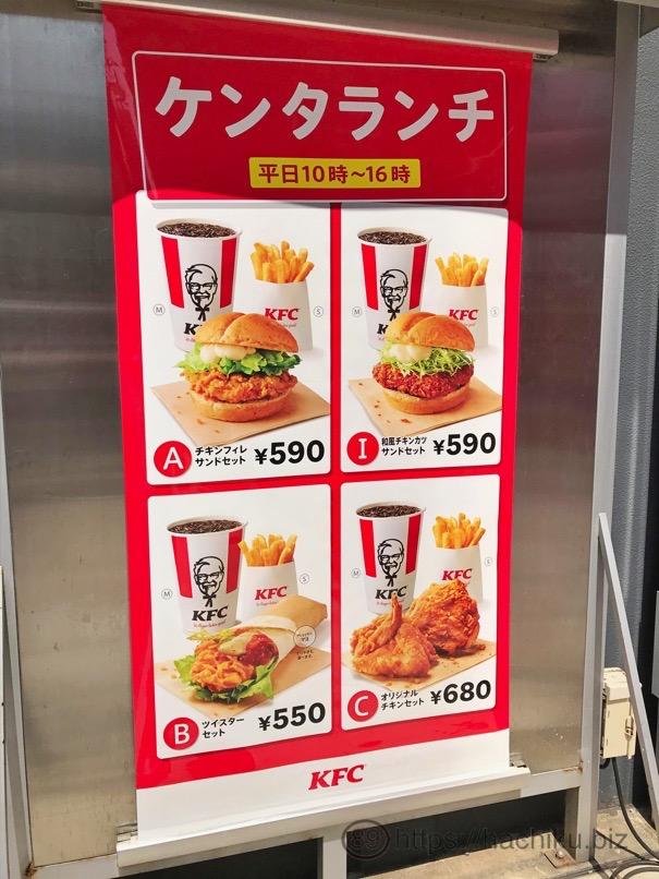 KFC chickenfilet 1