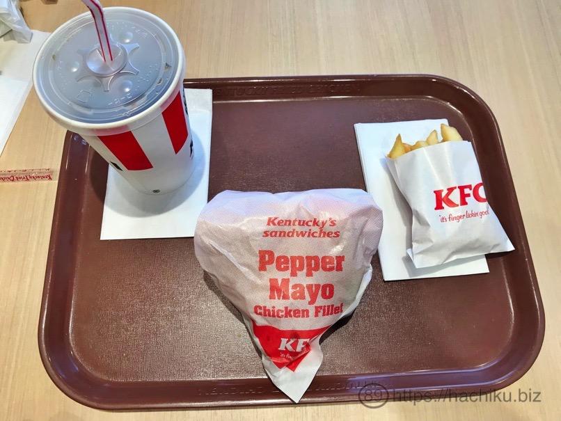 KFC chickenfilet 11
