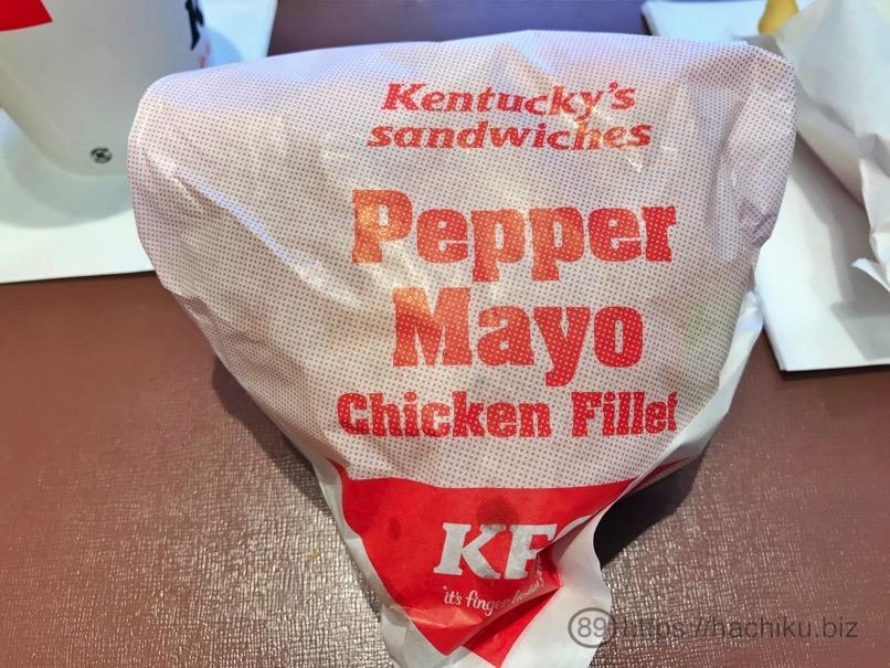 KFC chickenfilet 12