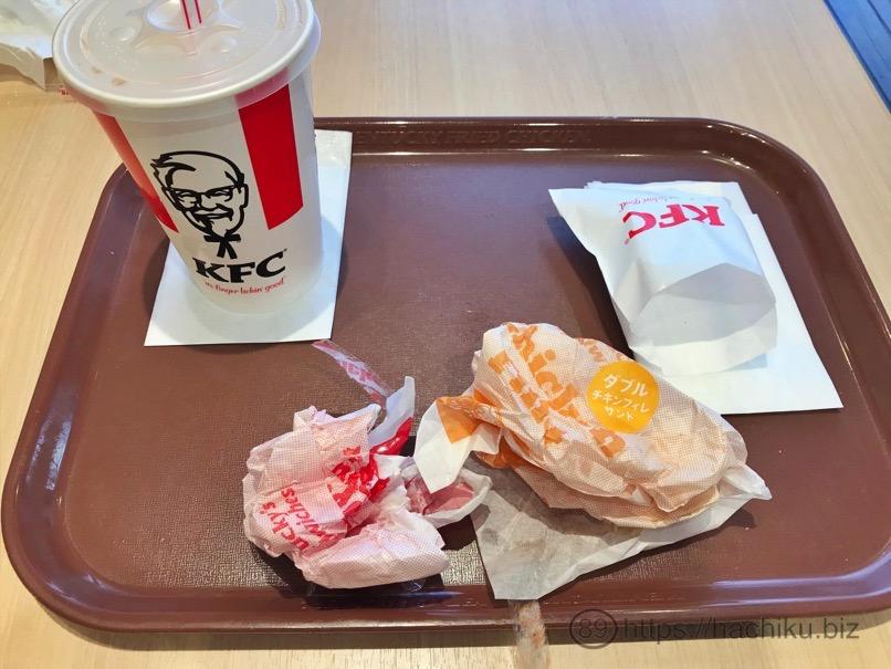 KFC chickenfilet 18
