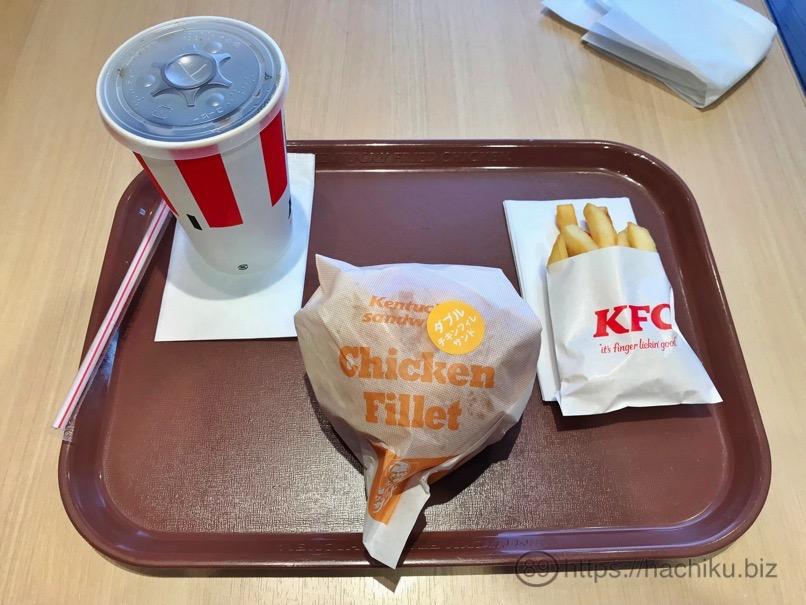 KFC chickenfilet 5