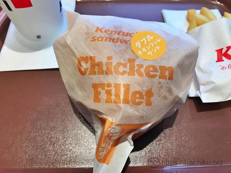 KFC chickenfilet 6