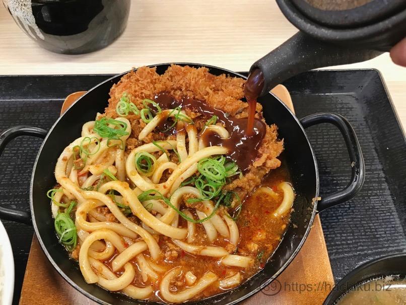 Katsuya curryudon chicken 11