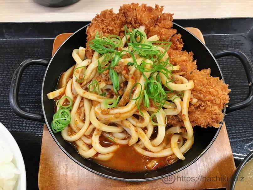 Katsuya curryudon chicken 6