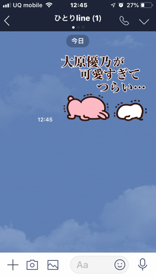 Line customstanp 9