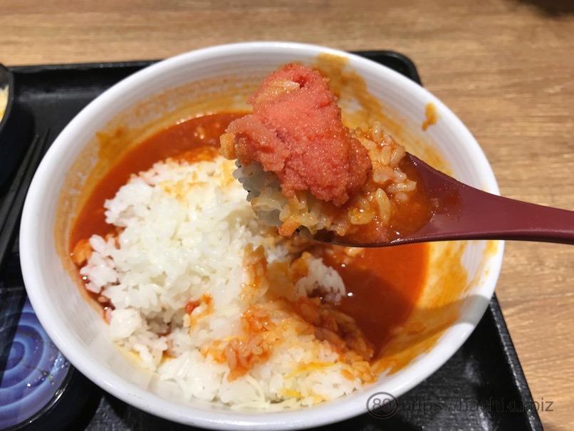 Yoshinoya oragon 12