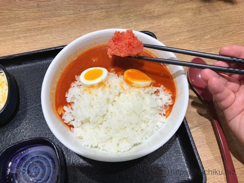 Yoshinoya oragon 7