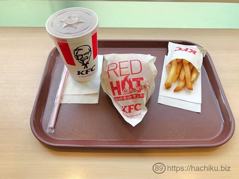 KFC redhotsand 5