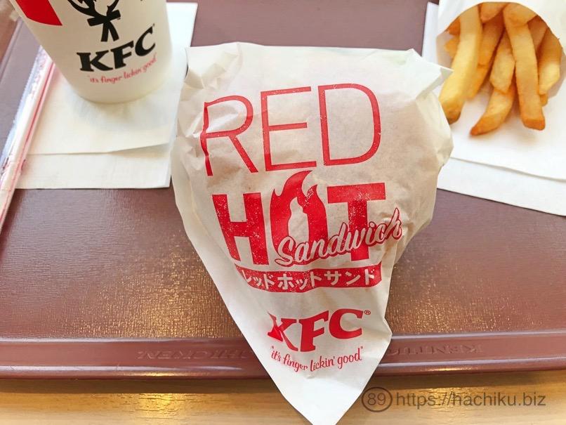 KFC redhotsand 6