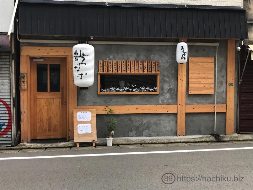 Koyanagi 2