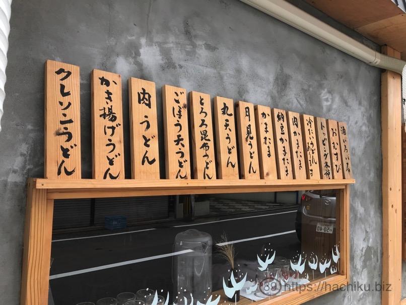 Koyanagi 4