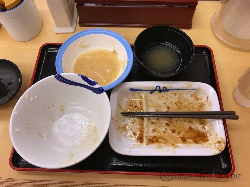 Matsuya gyutake itame 12