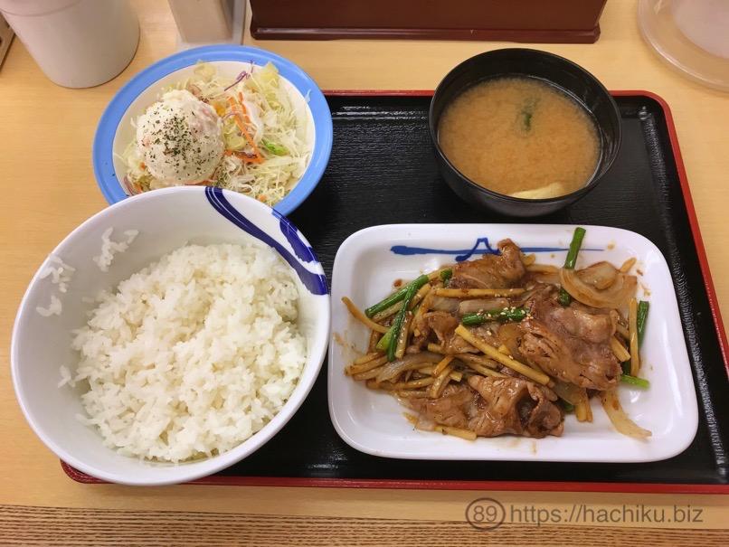 Matsuya gyutake itame 3