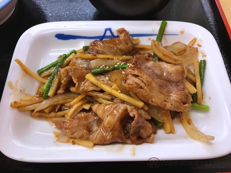 Matsuya gyutake itame 4
