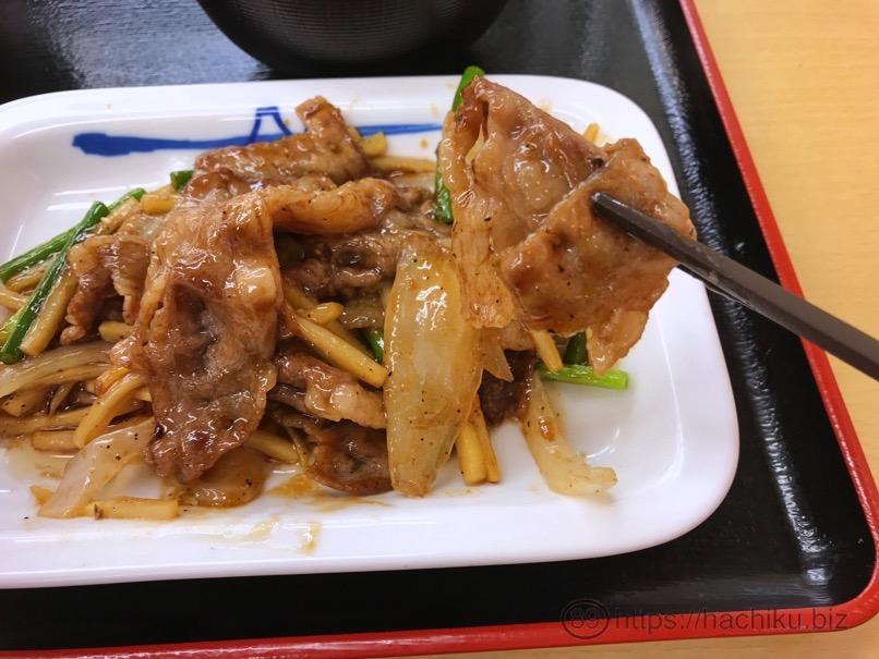 Matsuya gyutake itame 5