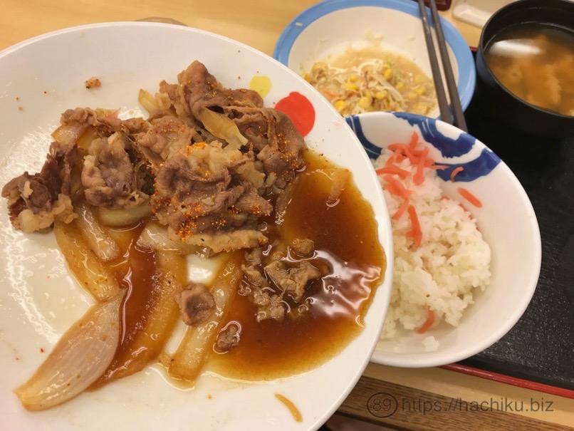 Matsuya nikudossari 12