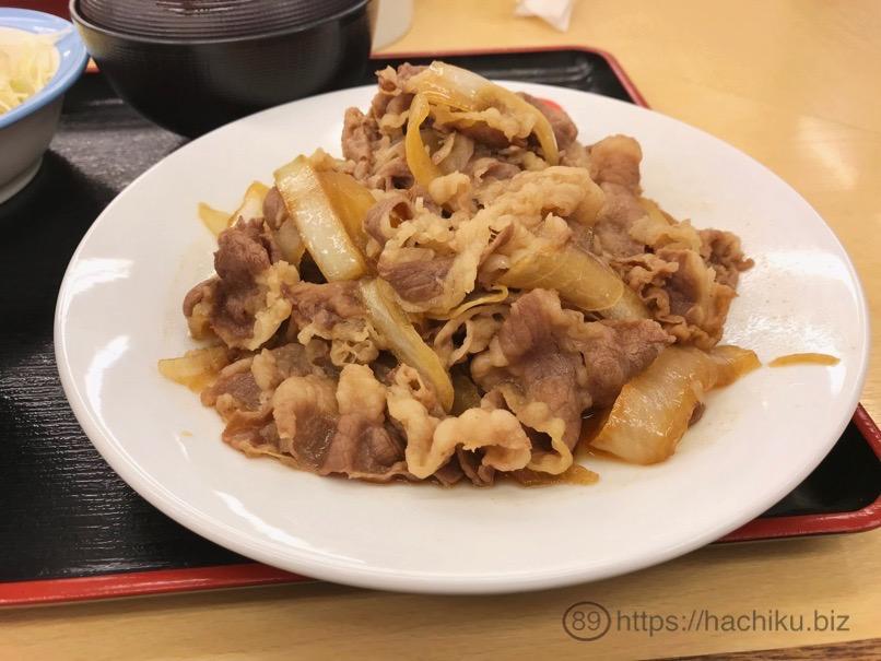 Matsuya nikudossari 4