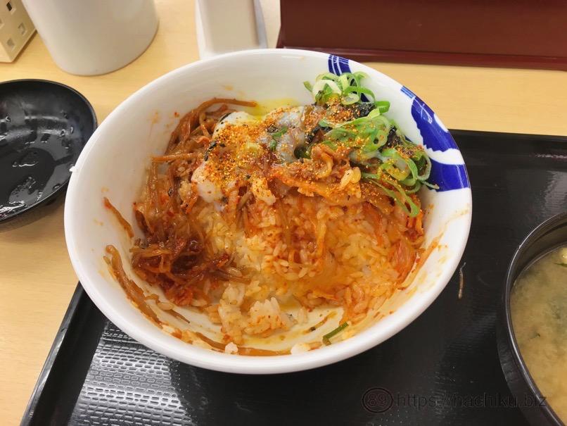Matsuya bibindon 11