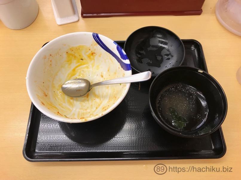 Matsuya bibindon 12