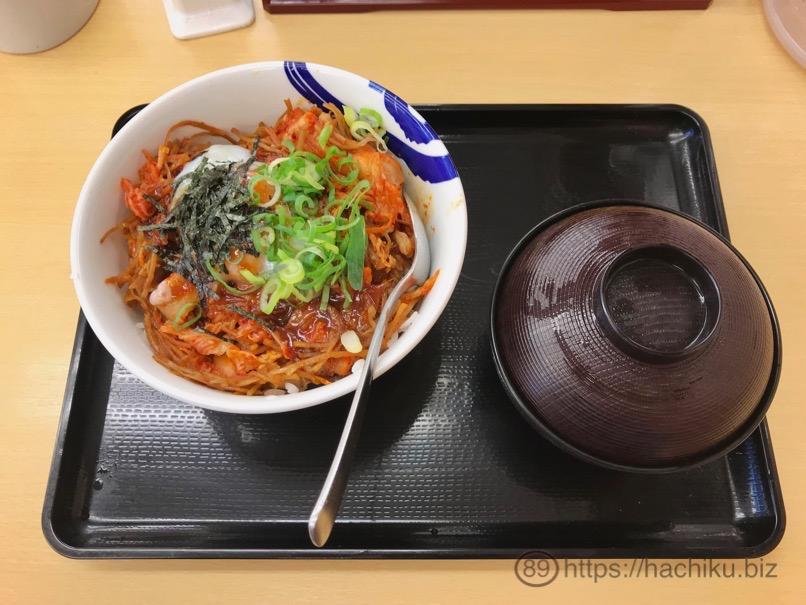 Matsuya bibindon 5