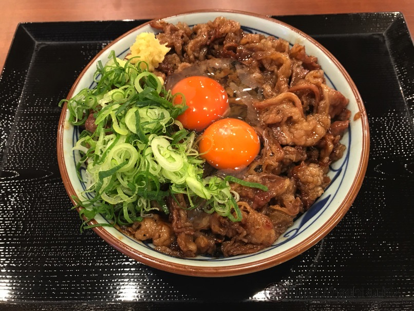 Maru gyusukitama 10