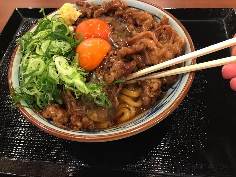 Maru gyusukitama 12