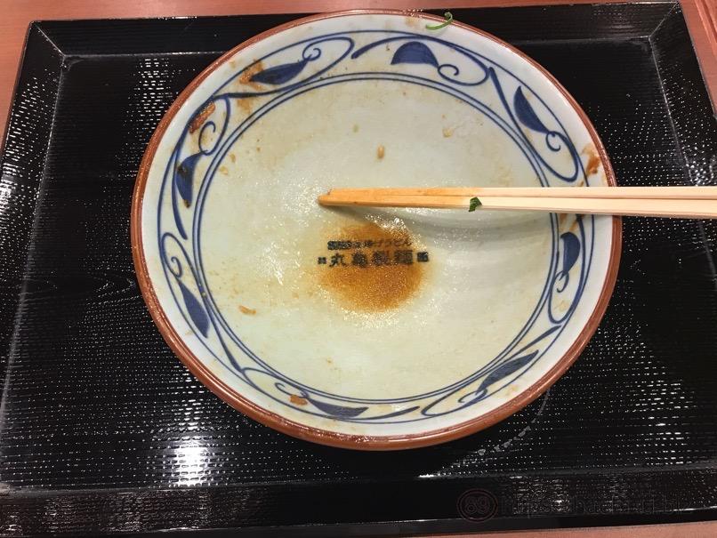 Maru gyusukitama 24