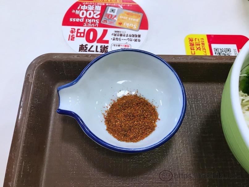 Sukiya shisen menma 7