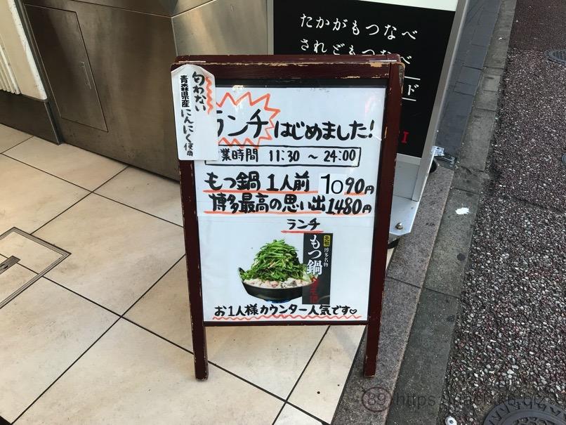 Shintenchi nishi 1